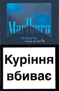 Купить сигареты микро купить сигареты корона белорусского производства