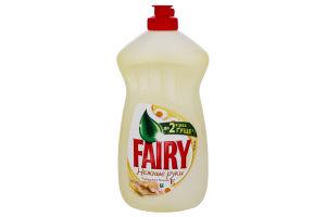 Засіб д/миття посуду ромашка та вітамін Е Fairy 500мл