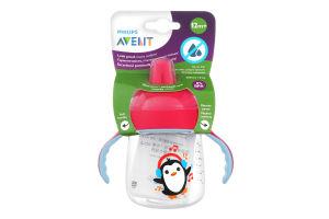 Чашка для питья 260мл для детей от 12мес №SCF753/07 Avent 1шт