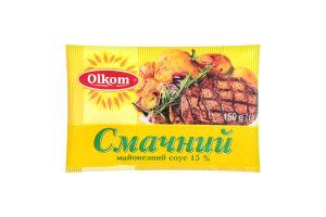 Соус майонезный 15% Вкусный Olkom м/у 150г
