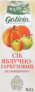 Сік яблучно-гарбузовий Galicia т/п 0.2л