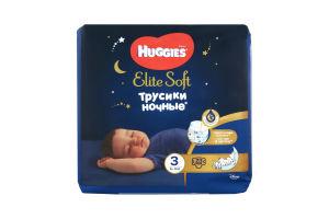 Трусики-подгузники детские ночные 6-11кг Elite Soft Huggies 23шт