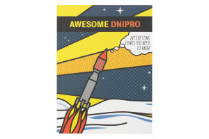 Awesome Dnipro (Дивовижний Дніпро)