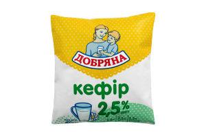 Кефир 2.5% Добряна м/у 400г