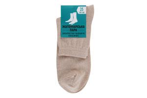 Шкарпетки чоловічі Житомирська пара №674840 25 бежевий