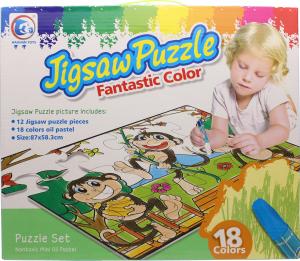 Пазл-раск Jigsaw Puzzle Обез 87х58,3 12эл 132092