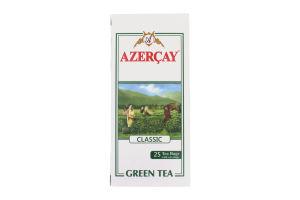 Чай Азерчай зелений Yasil 50г пак