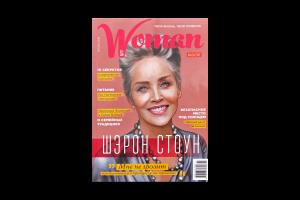 Журнал Woman Magazine