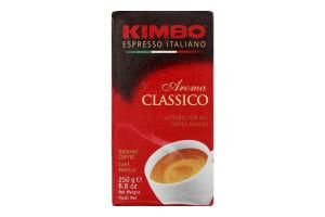 Кофе натуральный жареный молотый Aroma Classico Kimbo в/у 250г