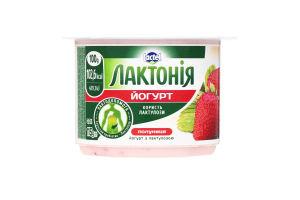 Йогурт 3.3% с лактулозой Клубника Лактонія ст 115г