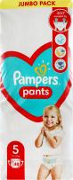 Трусики-підгузники для дітей 12-17кг 5 Pampers 48шт