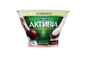 Бифидойогурт 2.9% Вишня Активіа ст 135г
