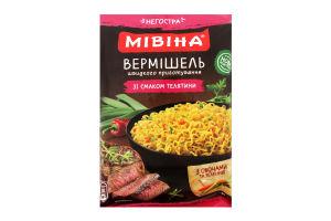 Вермишель Мівіна со вкус телятины овощ/зелен н/ос