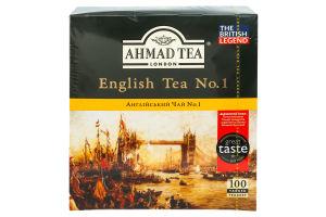 Чай черный байховый мелкий с бергамотом English Tea №1 Ahmad Tea к/у 100х2г