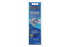 Насадка для электрической зубной щетки Precision Clean Oral-B 2шт