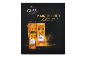 Набор шампунь 250мл+бальзам 200мл Oil Nutritive Gliss 1шт