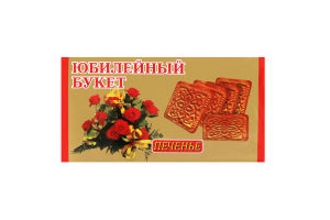 Печиво ХБФ Ювілейний букет 200г