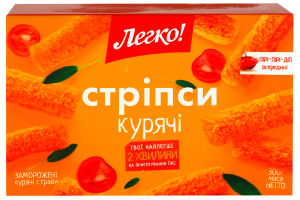 Стрипсы куриные замороженные Легко! к/у 300г