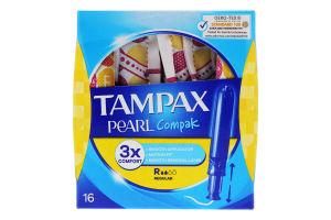 Тампони гігієнічні з аплікатором Regular Pearl Compak Tampax 16шт