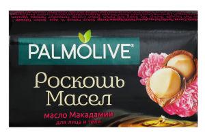"""Мило PALMOLIVE з Олією Макадамії """"Розкіш Олій"""" 90 г"""
