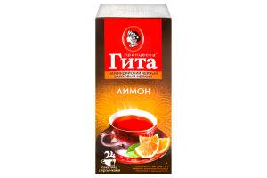 Чай черный индийский мелкий со вкусом и ароматом лимона Принцесса Гита к/у 24х1.5г