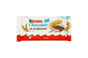 Шоколад со злаками 4шт Киндер 94г