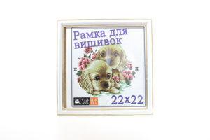 РАМКА Д/ВИШИВКИ 128-015-3/059-14 22Х22СМ
