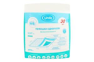 Пеленки гигиенические одноразовые влагопоглощающие 60х90см №U51808 Lindo 30шт