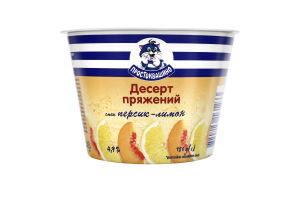 Десерт 4.9% кисломолочний пряжений Персик-лимон Простоквашино ст 180г
