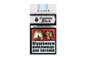 "Сигари CAPTAIN BLACK LC SILVER""20"
