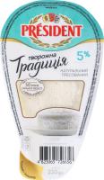 Сир кисломолочний 5% Творожна традиція President лоток 220г