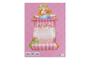Книга Історії про принцес Vivat 1шт