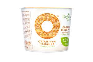 Ряжанка органічна термостатна 4,0% Organic Milk 270г