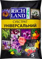 Субстрат Rich Land универсальный