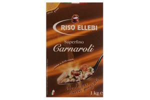 Рис ELLEBI 1000г (в коробочці)