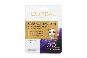 Маска для обличчя відновлююча тканинна Вік Експерт 55+ L'Oreal Paris 30г