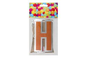 Баннер святковий 1.1м Хеппі Паті 1шт