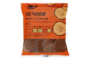 Печиво вівсяне з кунжутом Повна Чаша м/у 300г