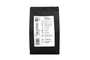 Кофе зерно Гондурас Бейя Виста жареный