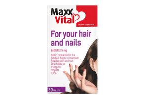 Добавка дієтична для вашого волосся та нігтів MaxxVital 30шт