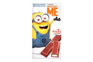 Шоколад молочний з молочною начинкою Despicable Me Kids Любимов к/у 100г