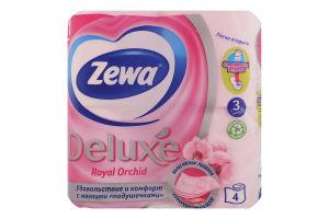 Папір туалетний 3 шаровий ароматизований Deluxe Royal Orchid Zewa 4шт
