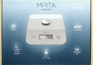 Ваги кухонні електронні Mirta SK-3005