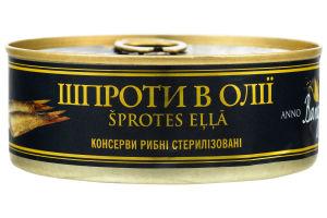 Консерви рибні Шпроти в олії Banga з ключем Латвія 240г