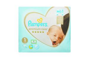 PAMPERS Дитячі підгузники Premium Care Newborn (2-5 кг) Упаковка 26
