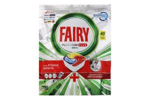 Засіб для миття посуду в посудомийних машинах в капсулах Все в 1 Platinum Plus Fairy 40шт