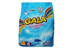 Порошок стир Gala Морская свежесть цвет/вещей авт