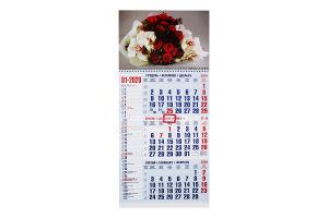 Календар 2020 Офісний Студія Марко 1шт