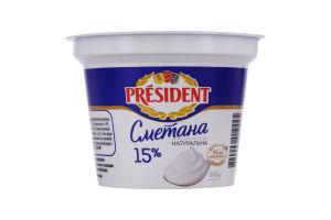 Сметана 15% President ст 200г