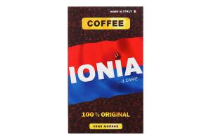 Кофе молотый Original Ionia к/у 250г